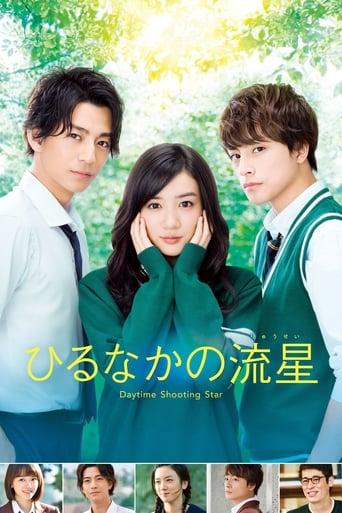 Poster of Daytime Shooting Star