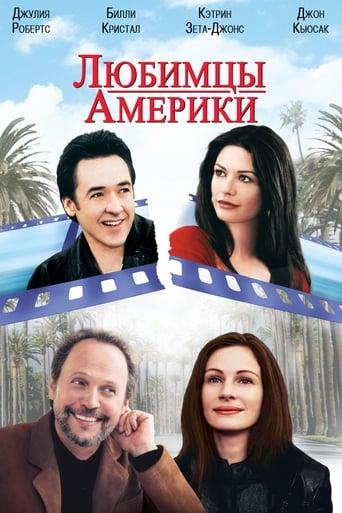 Poster of Любимцы Америки