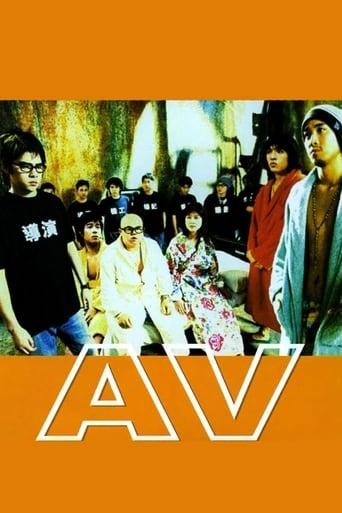 Poster of AV