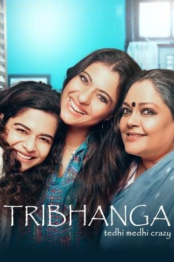 Poster of Tribhanga