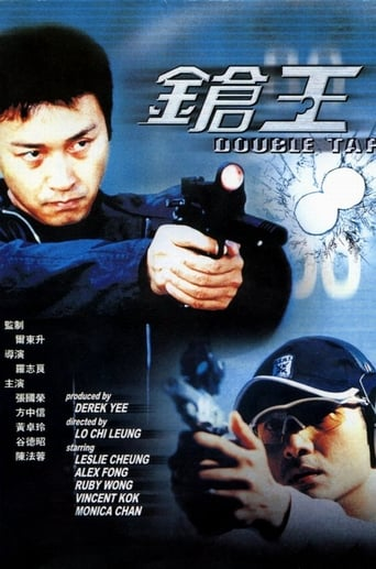 Poster of Double Tap