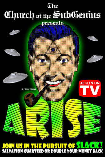 Poster of Arise! SubGenius Recruitment Film #16