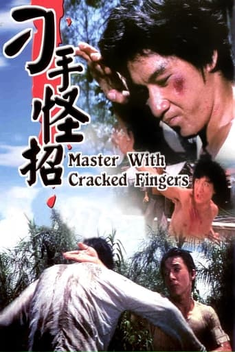 Poster of Master with Cracked Fingers