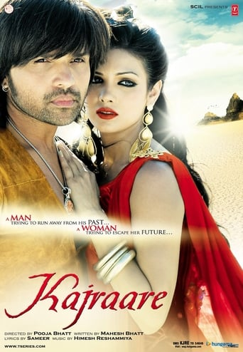 Poster of Kajraare