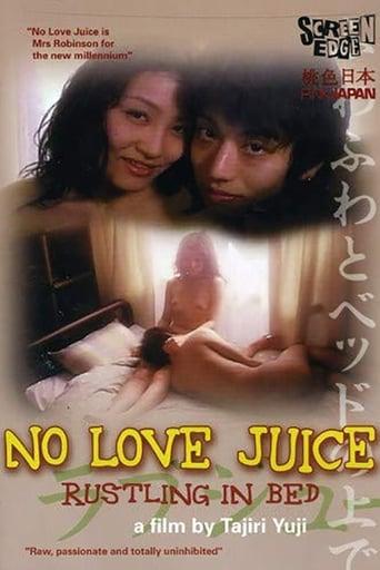 Poster of No Love Juice: Rustling In Bed