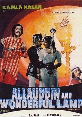 Poster of Allauddinum Albhutha Vilakkum