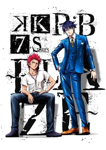 Poster of K: Seven Stories Movie 1 - R:B - Blaze