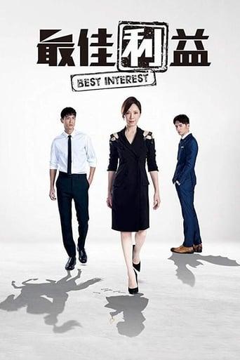 Poster of Best Interest