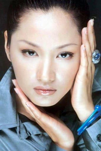 Image of Qu Ying