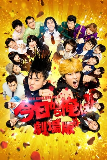 Poster of From Today, It's My Turn!!: The Movie