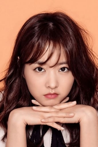 Image of Park Bo-young