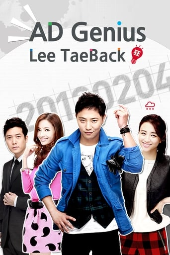 Poster of Ad Genius Lee Tae-baek