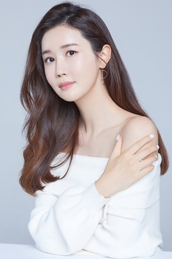 Image of Lee Da-hae