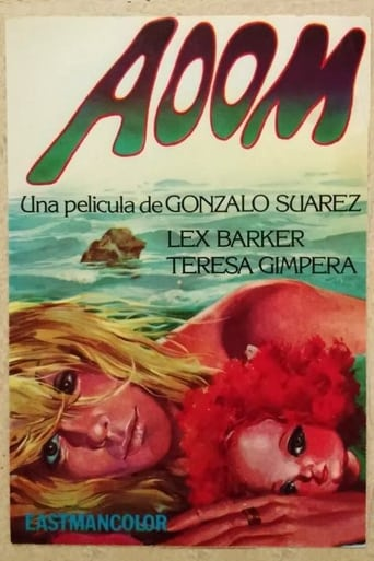Poster of Aoom