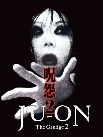 Poster of Ju-on: The Grudge 2