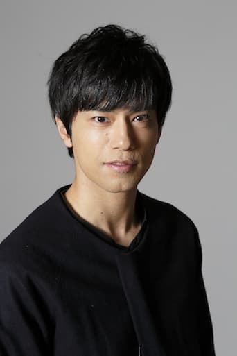 Image of Yamato Kinjo