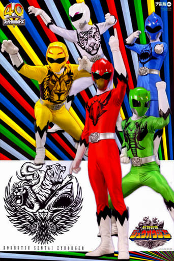 Poster of Doubutsu Sentai Zyuohger