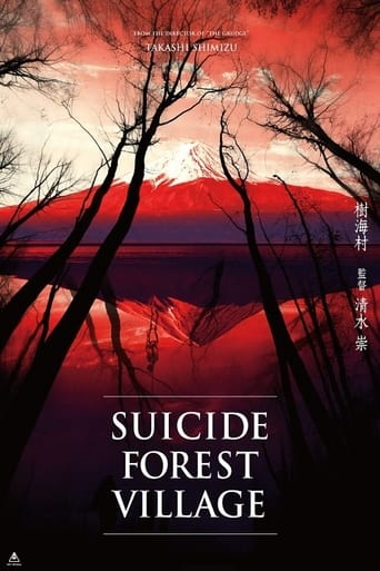 Poster of Suicide Forest Village