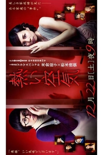 Poster of 熱い空気