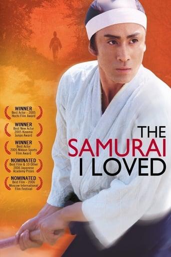 Poster of The Samurai I Loved