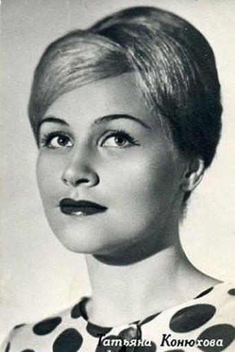 Image of Tatyana Konyukhova