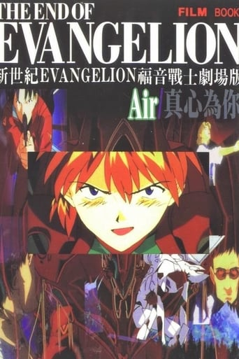 Poster of The End of Evangelion: Air