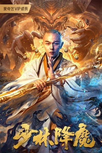 Poster of Shaolin Conquering Demons
