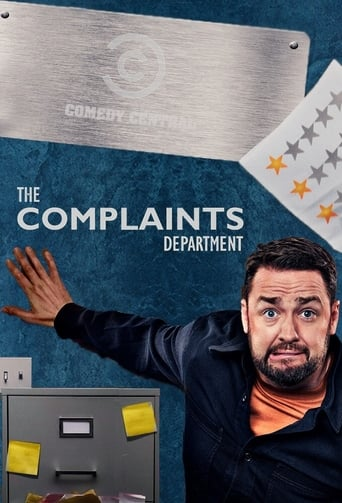 Poster of The Complaints Department