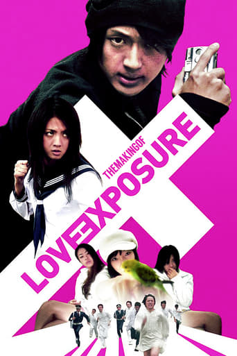 Poster of Making of Love Exposure
