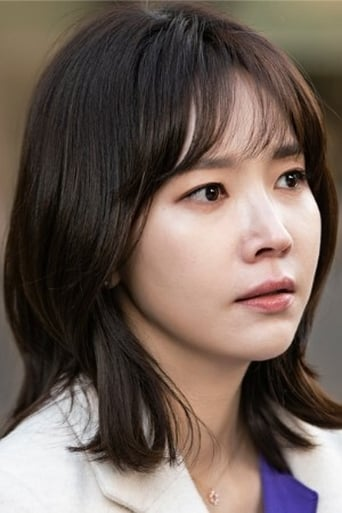 Image of Yoon Joo-hee