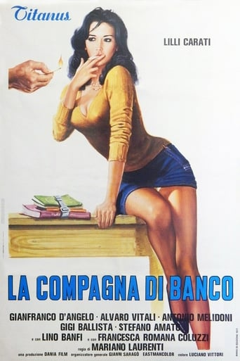Poster of The Schoolmate