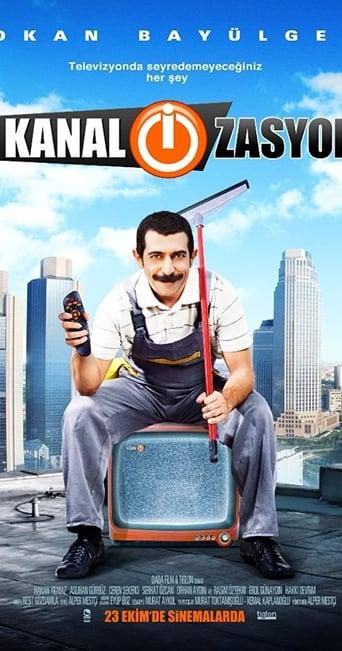 Poster of Kanal-i-zasyon
