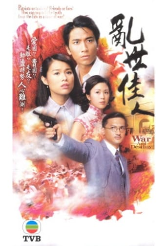 Poster of War and Destiny