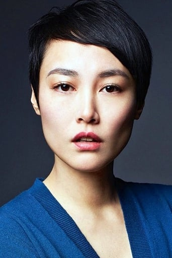 Image of Rinko Kikuchi