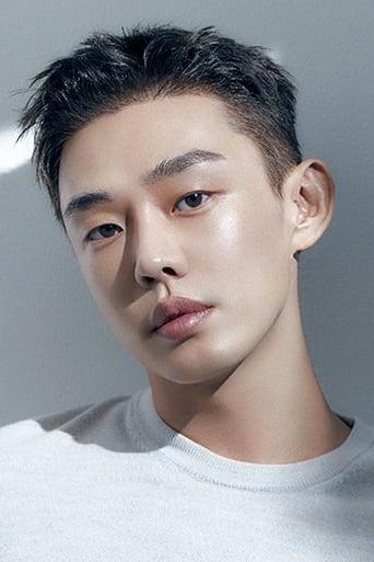 Image of Yoo Ah-in