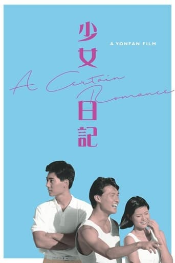 Poster of A Certain Romance