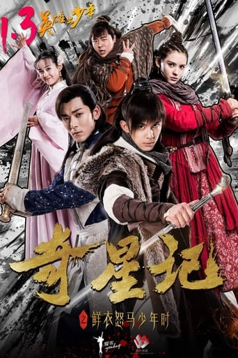 Poster of Magic Star