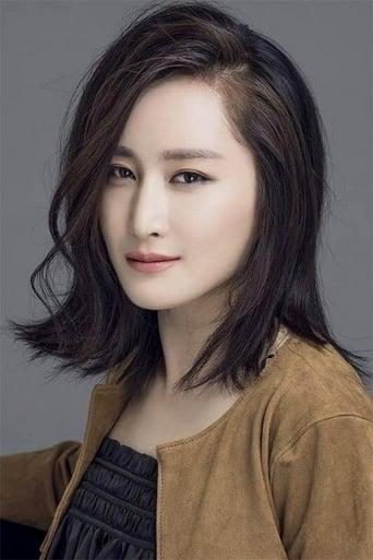 Image of Jiang Luxia
