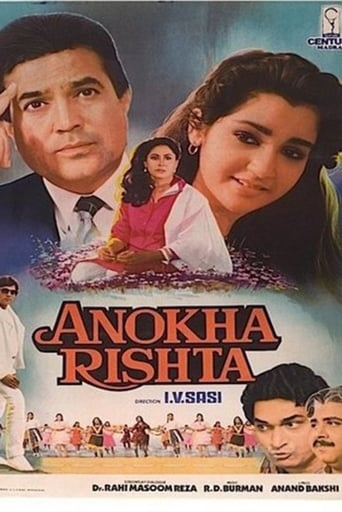 Poster of Anokha Rishta