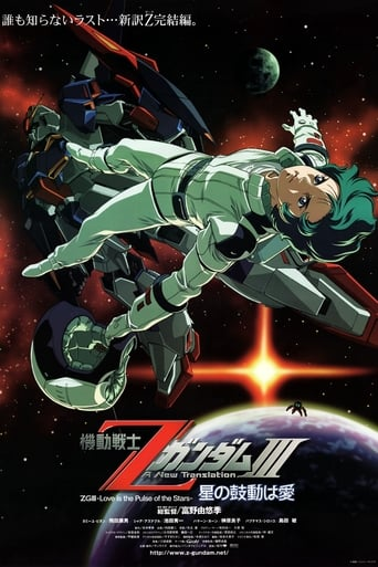 Poster of Mobile Suit Zeta Gundam A New Translation III: Love is the Pulse of the Stars
