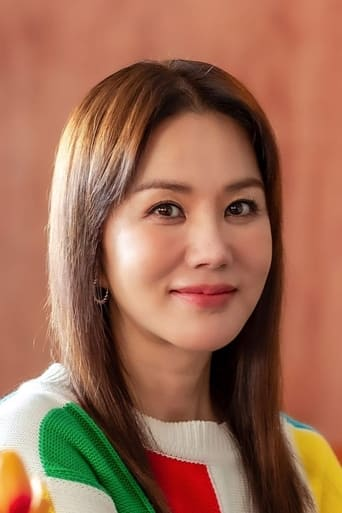 Image of Uhm Jung-hwa