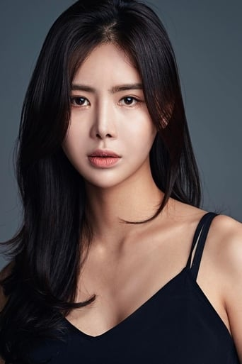 Image of Park Kyoung-hee