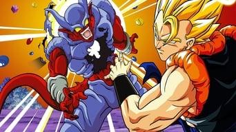 Dragon Ball Z: A Fusão