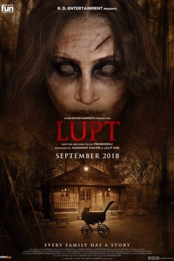 Poster of Lupt