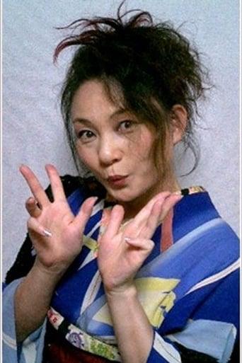 Image of Showko Tsuda