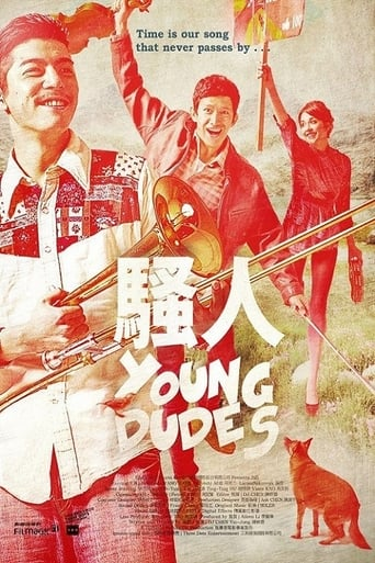 Poster of Young Dudes