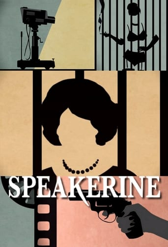 Poster of Speakerine