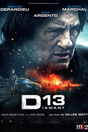 Poster of Diamond 13