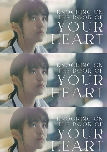 Poster of Knocking On The Door of Your Heart