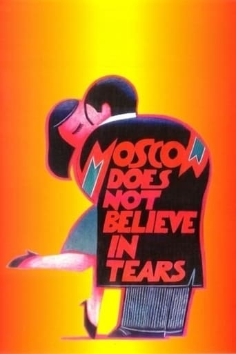 Poster of Moscow Does Not Believe in Tears
